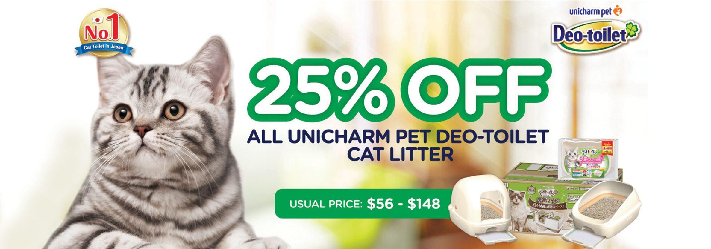 Unicharm pet deo-toilet cat litter banner